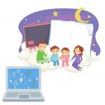 Pajama Virtual Story Time with Miss Meghan