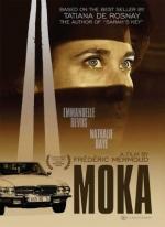 Independent Film Night - Moka