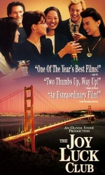 Classic Movie Matinee: The Joy Luck Club (1993) (Rated R)