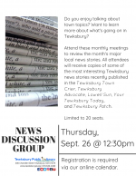 POSTPONED: Tewksbury News Discussion Group