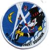 86th Bombardment Squadron, Light