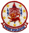 3709th  Basic Military Training Squadron (Cadre)
