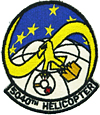 5040th Helicopter Squadron