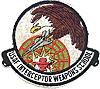 Air Force Interceptor Weapons School  (Staff)