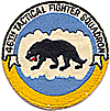 46th Tactical Fighter Squadron