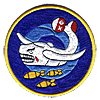 320th Bombardment Squadron, Heavy