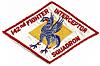 142nd Fighter-Interceptor Squadron