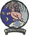 964th Airborne Early Warning and Control Squadron - White Light