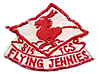 815th Troop Carrier Squadron - Flying Jennies