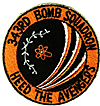 343rd Bombardment Squadron, Medium