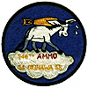 546th Ammunition Supply Squadron, Depot