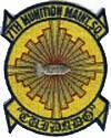 7th Munitions Maintenance Squadron