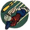 830th Bombardment Squadron, Heavy