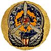 Air Service Command (ASC)