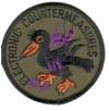 3381st Student Squadron
