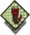 3501st Pilot Training Squadron (Cadre)