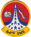 64th Organizational Maintenance Squadron