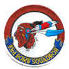 93rd Bombardment Squadron, Very Heavy