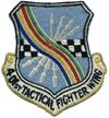 401st Field Maintenance Squadron