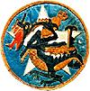 373rd Bombardment Squadron, Heavy