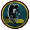 455th Bombardment Group, Heavy