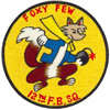 12th Fighter-Bomber Squadron
