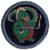 318th Fighter Squadron