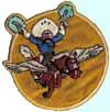 397th Fighter Squadron