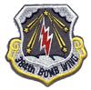 384th Bombardment Wing, Medium