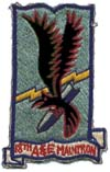 18th Armament and Electronics Maintenance Squadron