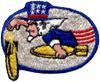 322nd Bombardment Squadron, Heavy