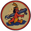 714th Bombardment Group, Heavy