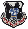 347th Tactical Fighter Wing