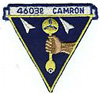 4603rd Consolidated Aircraft Maintenance Squadron