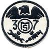 307th Organizational Maintenance Squadron