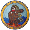 543rd Ammunition Supply Squadron