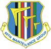 60th Aircraft Maintence Group
