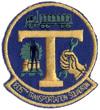 1605th Transportation Squadron