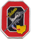 162nd Fighter Squadron  - Sabres