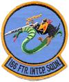 166th Fighter-Interceptor Squadron