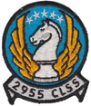 2955th Combat Logistics Support Squadron
