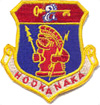 Hawaii Air National Guard