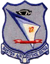 Air Defense Sector - Boston