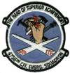 4756th Civil Engineer Squadron
