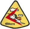 4511th Combat Crew Training Squadron (Cadre)