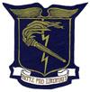 93rd Bombardment Group, Medium