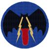 335th Bombardment Squadron, Heavy