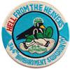 344th Bombardment Squadron, Medium