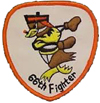 66th Fighter Squadron  - Exterminators