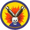 766th Bombardment Squadron